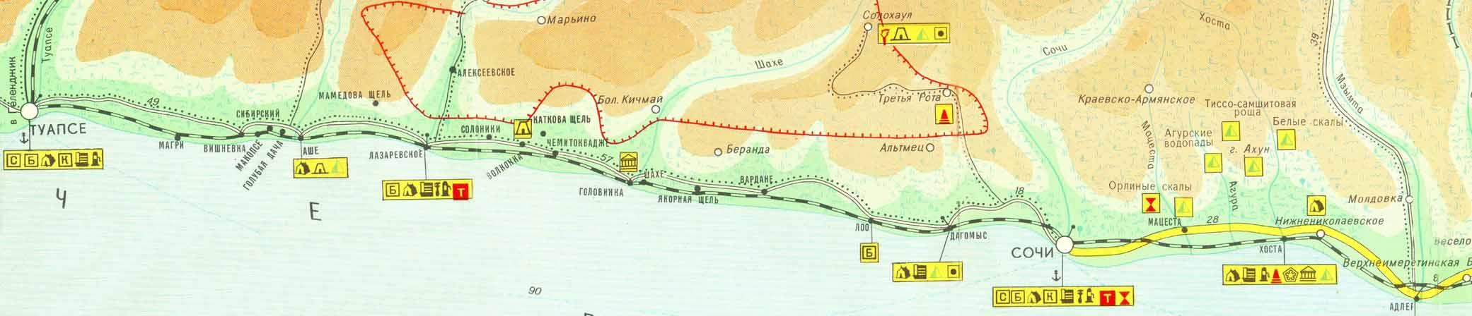 Явление характеризуется как вдольбереговой поток наносов на прибрежной акватории черного моря в междуречье мзымта